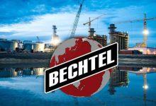 تصویر از شرکت بکتل چه جایگاهی دارد؟